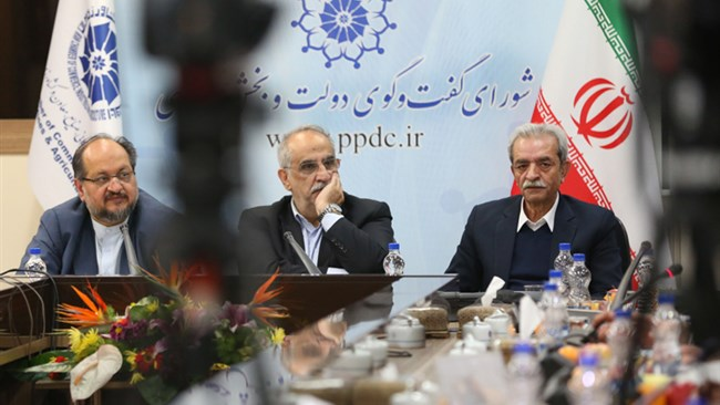 Iran says it expects a recent agreement with Russia over the creation of a credit line to fund Iranian projects to help promote trade between the two countries.