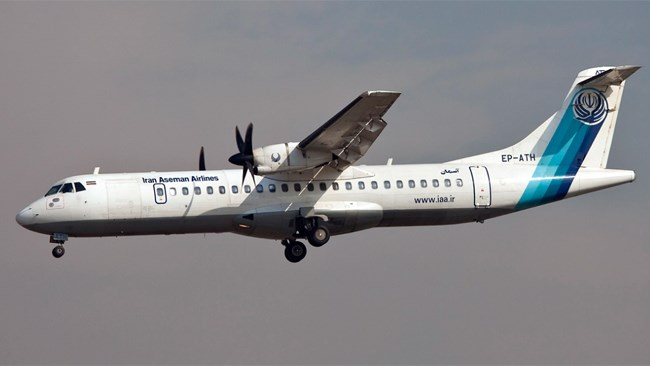 Irans civil aviation organization has grounded ATR planes belonging to Aseman Airlines after one of them crashed this week with 66 people on board, state television reported Friday.