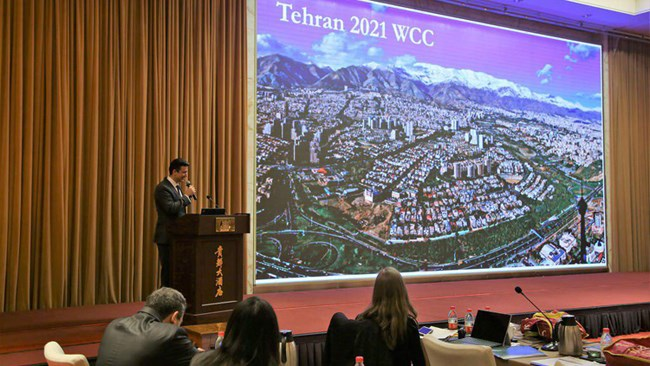 Iran Chamber of Commerce vice president presented Tehran's bid to co-host the 12th World Chambers Congress (WCC) in 2021 to the organization's chairmanship and representative judges.