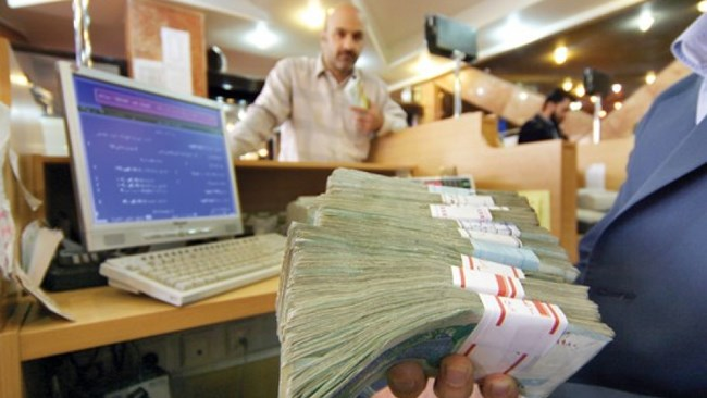 Total deposits with banks and credit institutions reached 22,165 trillion rials ($195 billion) during the fourth month (June 22- July 22) of the current fiscal year indicating 26.9% annual growth.