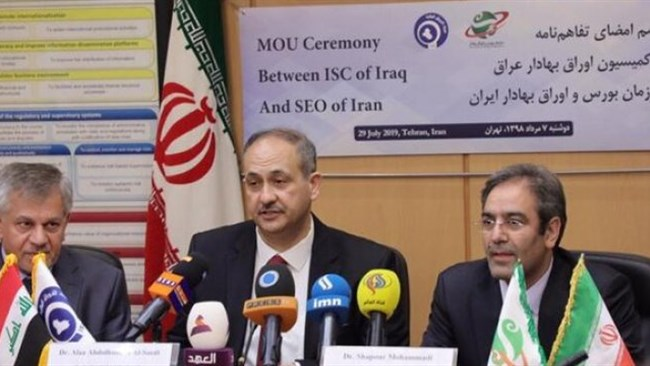 Securities and Exchange Organization (SEO) of Iran and the Iraqi Securities Commission (ISC) signed a Memorandum of Understanding (MoU) to create a joint investment fund.