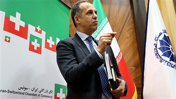 Swiss humanitarian payment channel with Iran 'ready', awaits